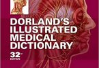 Dorland's Illustrated Medical Dictionary 32nd Edition PDF