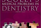 Scully's Medical Problems in Dentistry 7th Edition PDF