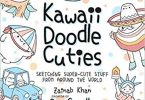 Kawaii Doodle Cuties: Sketching Super-Cute Stuff from Around the World PDF
